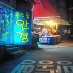 Seoul part one-11