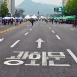 Seoul part one-124