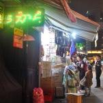 Seoul part one-15