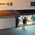 Seoul part one-348