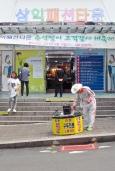 Seoul part one-437