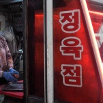 Seoul part one-473