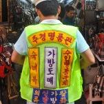 Seoul part one-480