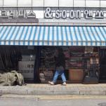 Seoul part one-515
