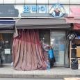 Seoul part one-522