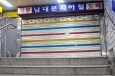Seoul part one-74