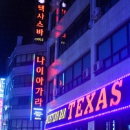 Seoul part one-9